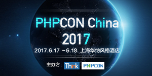 The 5th Annual China PHP Conference