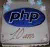PHP 10th anniversary cake