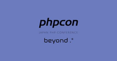 PHP: PHP Conferences around the world